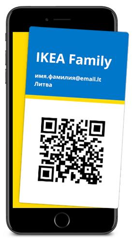 Э-карточка IKEA Family